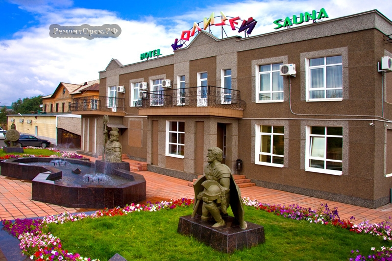 kolizej Orsk