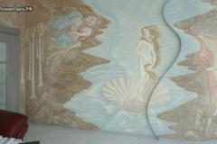 барельеф на стене