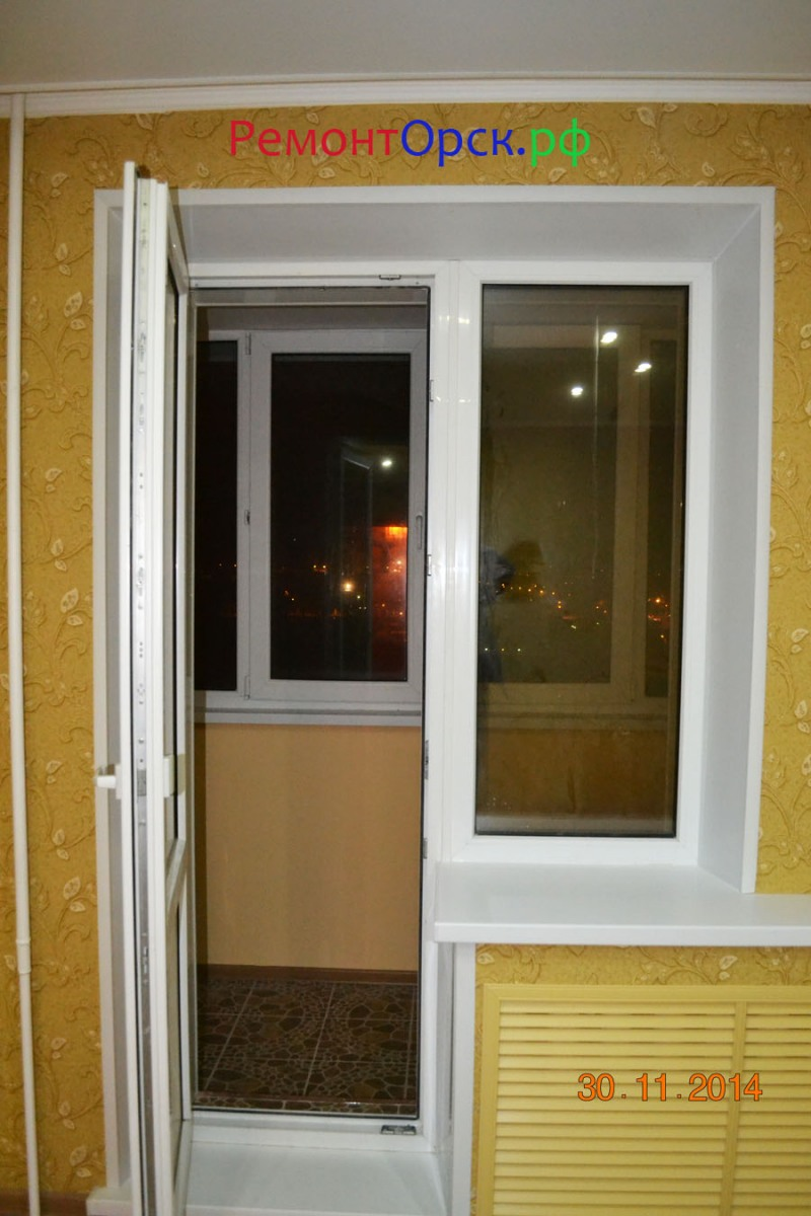 балкон ремонт в орске