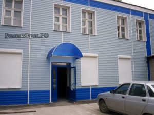 Ремонт фасада сайдингом