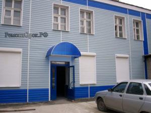 Фасад магазина сайдингом