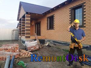 РемонтОрск